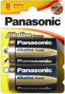 Panasonic D - 2 Unidades